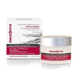 MACROVITA ACTIVE FORMULA naturalny krem na dzień do cery normalnej i mieszanej 2ml (próbka) - 2ml próbka - 2857457859