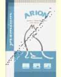 Arion Adult cat 1kg [UZUPEŁNIENIE] - 2824132720