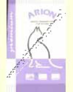 Arion Kiten Cat dla kociąt do 12 m-c 1kg [UZUPEŁNIENIE] - 2824132722