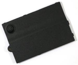 Zaślepka dysku HDD Philips Freevents X71 - 2853666541