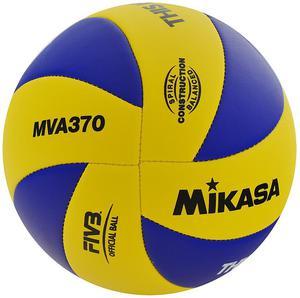 Piłka siatkowa Mikasa MVA370 - 2838080839