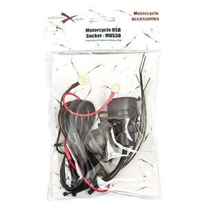 Gniazdo zapalniczki motocyklowej USB -MUS38 - 2849812870