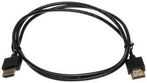 KABEL HDMI PRZEW - 2860182506