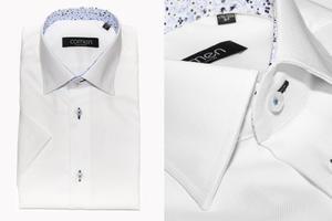 Koszula męska z krótkim rękawem biała - 2856450718