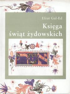 Księga świąt żydowskich - 2833195103