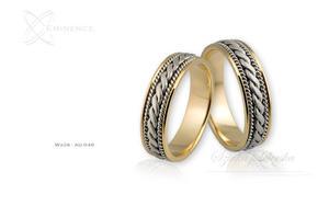 Obrączki ślubne - wzór Au-046 - 2827275113