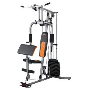 Atlas MULTIGYM BMG 4300 stos 45kg Body Sculpture - 2833946574