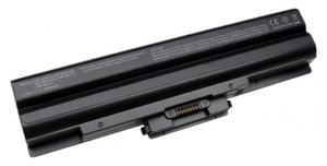 Bateria akumulator do laptopa SONY | VGP-BPS21B VGP-BPS21 VGP-BPS13/Q VGP-BPS13/S VGP-BPS13 VGP-BPS13/B VGP-BPS21A VGP-BPS13A/S - 2856324900