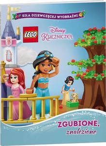 LEGO Creator 31054 Niebieski ekspres - 2852552195