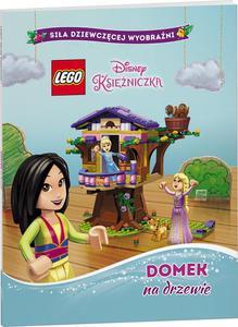 LEGO Creator 31056 Zielony krążownik - 2852552197