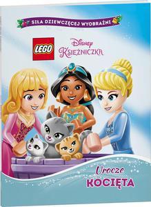 LEGO Creator 31057 Pożeracz przestworzy - 2852552198