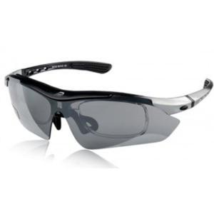 BASTO Okulary sportowe przeciwsłoneczne rowerowe unisex - 2824376319