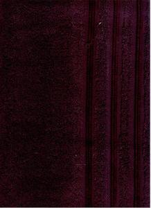 Ręcznik Porto rozmiar 70x140 09 ciemno fioletowy Ziplar Niska cena!!! - 2833879635