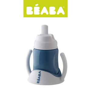 """Beaba Kubeczek z uchwytem """"Ellipse"""" blue - 2853175348"""