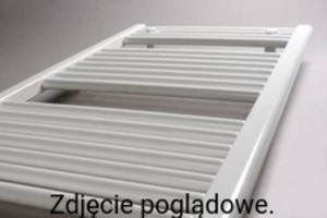 Grzejnik łazienkowy 600/800 420W biały ONNLINE 7640112357734 - 2880925697