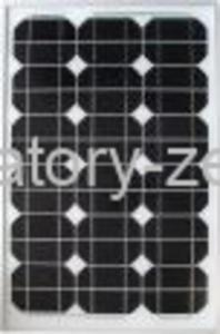 Bateria słoneczna 50W 12V - 2827881758
