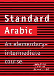 Standard Arabic - 2826674831