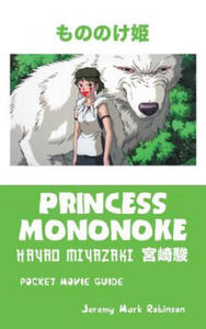Princess Mononoke - 2840797708