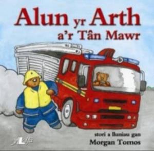 Alun Yr Arth A'r Tan Mawr - 2854478610