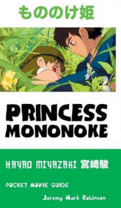 Princess Mononoke - 2837115166