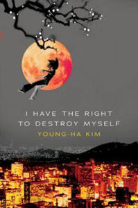 I Have the Right to Destroy Myself - 2863010029