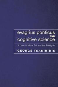 Evagrius Ponticus and Cognitive Science - 2847572446