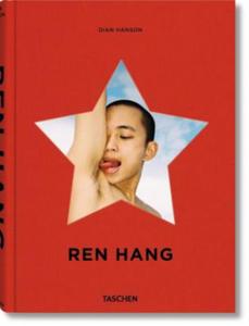 Ren Hang - 2841419373