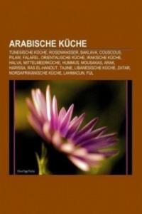 Arabische Küche - 2856486655