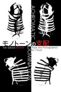 Achromatic Domination: KINBAKU photo book (Ksi - 2862007480
