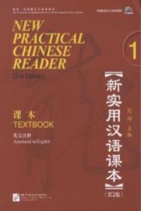 Textbook, m. Audio-CD - 2826632536