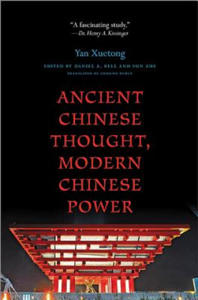 Ancient Chinese Thought, Modern Chinese Power - 2854228586