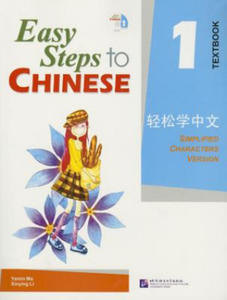 Easy Steps to Chinese - 2894507347