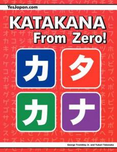 Katakana from Zero! - 2854395452