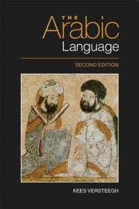 Arabic Language - 2854313247