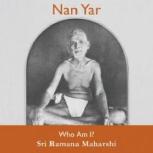 Nan Yar - Who am I? - 2876192553
