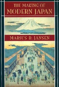 Making of Modern Japan - 2854248452