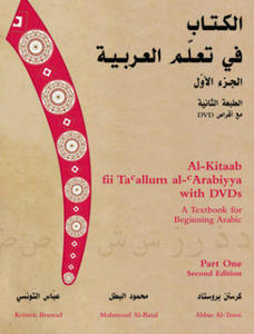 Al-Kitaab Fii Tacallum Al-Arabiyya - 2826825889
