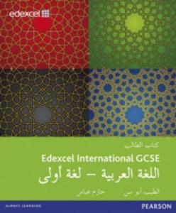 Edexcel International GCSE Arabic 1st Language Student Book - 2854254022