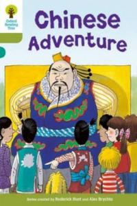 Oxford Reading Tree: Level 7: More Stories A: Chinese Adventure - 2873910288