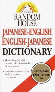 Random House Japanese-English, English-Japanese Dictionary - 2865116521