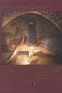 Das wahre Leben und die Lehren von Jesus Christus, m. Audio-CD. Bd.1 - 2841431657
