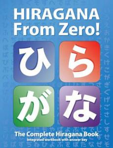 Hiragana from Zero! - 2854376580