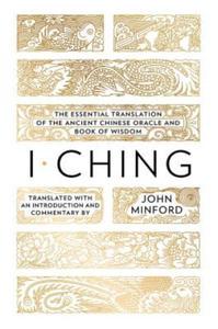 I Ching - 2844159698