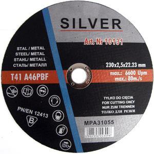 TARCZE DO CIĘCIA 230 x 2,5 x 22.2 mm SILVER METAL