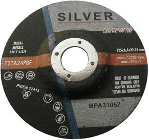 TARCZE DO CIĘCIA 125 x 6,4 x 22,2 mm SILVER METAL