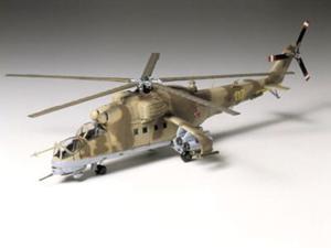 Śmigłowiec Mil Mi-24 Hind - 2850351399