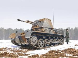 Czołg Centaur C.S. Mk.IV