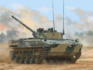 CZOŁG St. CHAMOND M16