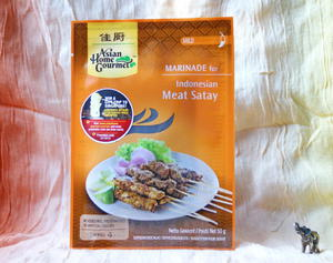 Mieszanka przypraw w paście do indonezyjskich szaszłyków - Indonesian Meat Satay - 2822753130