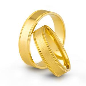 Złote obrączki ślubne AMARE LOVE A686/5 - 2824437555